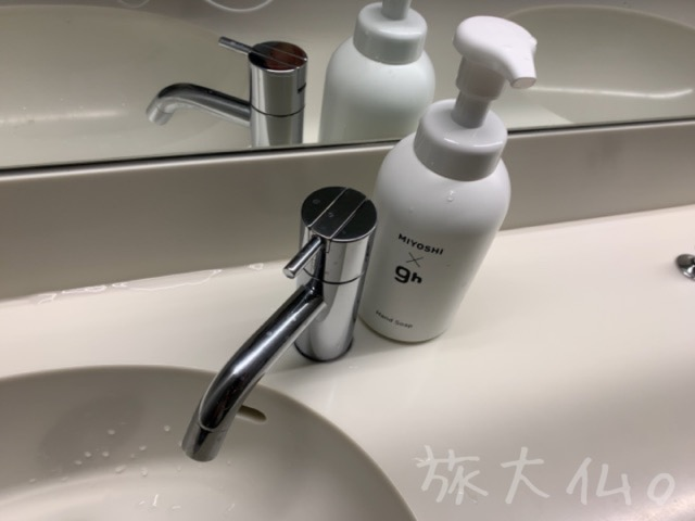 洗面所のハンドソープ