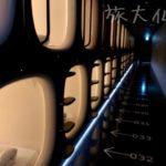 【成田空港第2ターミナル直結】チェックインぎりぎりまで寝ていられる!ナインアワーズ成田空港宿泊レポ