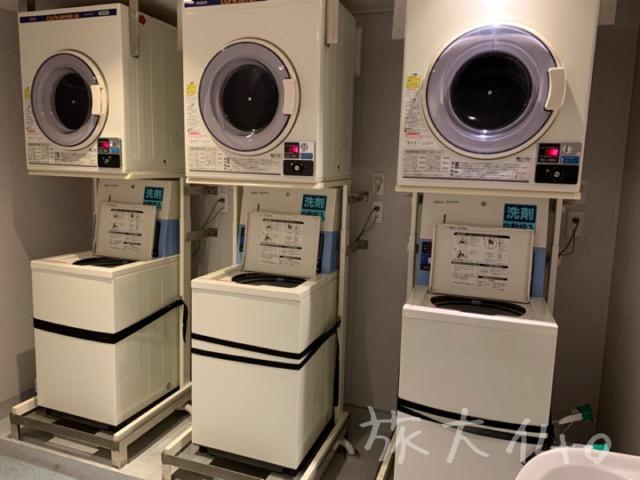 さんふらわあ洗濯室
